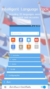 KK Browser – Fast & Small Apk  Download For Android 3