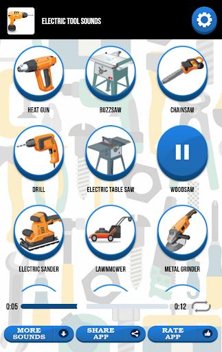 電動工具聲音