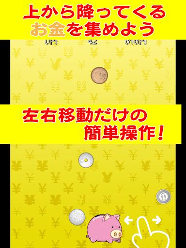 YenTama 1.0 Windows u7528 6