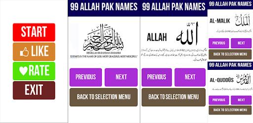 Allah Pak 99 Names