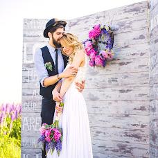 Wedding photographer Kseniya Murga (murga). Photo of 26.05.2016