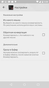 Text Converter Screenshot 4