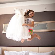 Wedding photographer Margarita Smelova (bearsfamilyphoto). Photo of 02.08.2015