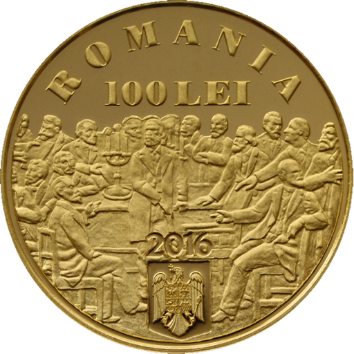Official Coins Romania (Numismatics, collection)