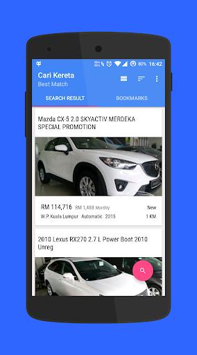 马来西亚汽车网