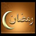 Panduan Puasa Ramadhan icon