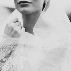 Wedding photographer Aleksandra Lovcova (AlexandriaRia). Photo of 11.05.2019