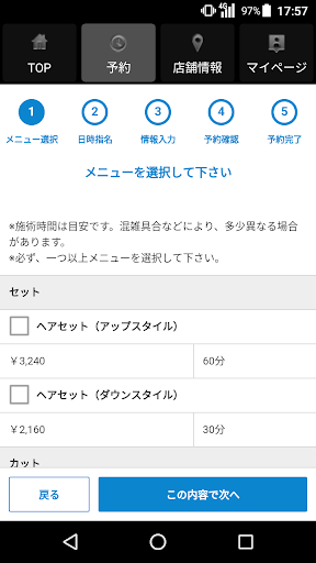 u7f8eu5bb9u5ba4u30fbu30d8u30a2u30b5u30edu30f3u3000MIXSAuff08u30dfu30afu30b5uff09u516cu5f0fu30a2u30d7u30ea 1.0.3 Windows u7528 2