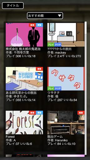 u8131u51fau30b2u30fcu30e0u30e1u30fcu30abu30fc - u8131u51fau30b2u30fcu30e0u3084u8b0eu89e3u304du3092u4f5cu3063u3066u904au307cu3046uff01u7121u6599u3067u65b0u4f5cu306eu8131u51fau30b2u30fcu30e0u304cu904au3079u308buff06u4f5cu6210u3067u304du308b  screenshots 4