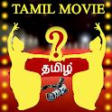 Tamil Movie Fun Game icon