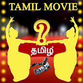 Tamil Movie Quiz  Celeb Shadow