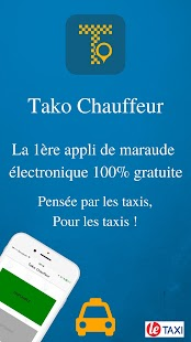 Tako Chauffeur- screenshot thumbnail