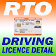 Driving License Status (Learning Driving License) APK
