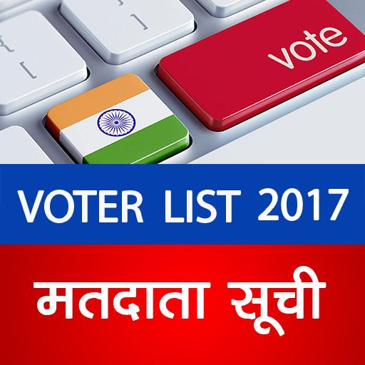 Voters List India
