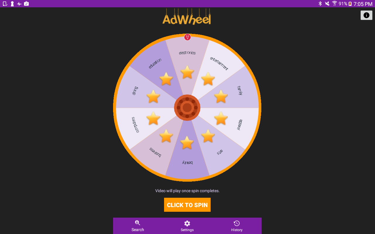 AdWheel- screenshot
