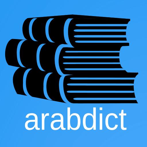 arabdict Wörterbuch Arabisch Deutsch Englisch ...