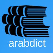arabdict Dictionary Arabic German Englisch