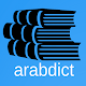 arabdict Dictionary Arabic German Englisch apk