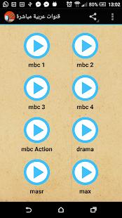 Download  For PC Windows and Mac apk screenshot 1