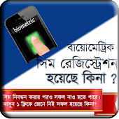 Biometric Sim Regi Info in BD