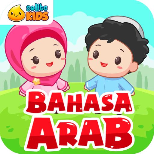 Belajar Bahasa Arab + Suara