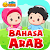 Belajar Bahasa Arab + Suara file APK for Gaming PC/PS3/PS4 Smart TV