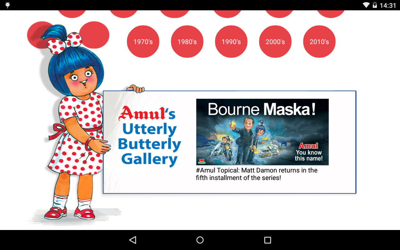 Amul World- screenshot