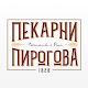 Пекарни Пирогова | Минск Download on Windows