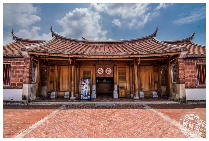 鳳儀書院茶苑