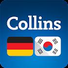 Collins Korean<>German Dictionary icon
