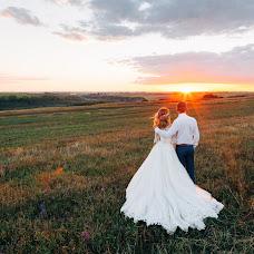 Wedding photographer Oleksandr Papa (Papa). Photo of 05.11.2018