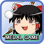 Yukkuri Medal Fishing Roulette