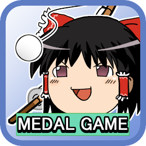 Yukkuri Medal Fishing Roulette for PC and MAC