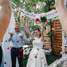 Wedding photographer Darya Ovchinnikova (OvchinnikovaD). Photo of 15.08.2018