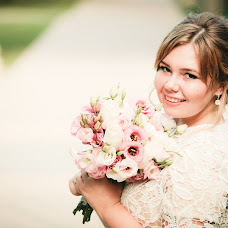 Wedding photographer Veronika Chuykina (VeronicaChu). Photo of 04.08.2016