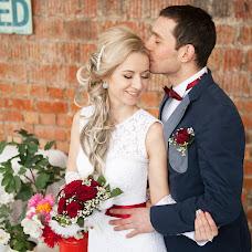 Wedding photographer Margarita Dalenkina (dalenkina). Photo of 09.02.2016