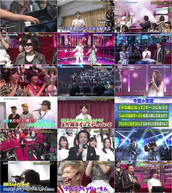(TV-Variety)(720p+1080i) AKB48G – UTAGE! SP 180621