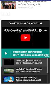 Coastal Mirror - náhled