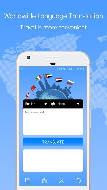 Voice Translate Android App Screenshot