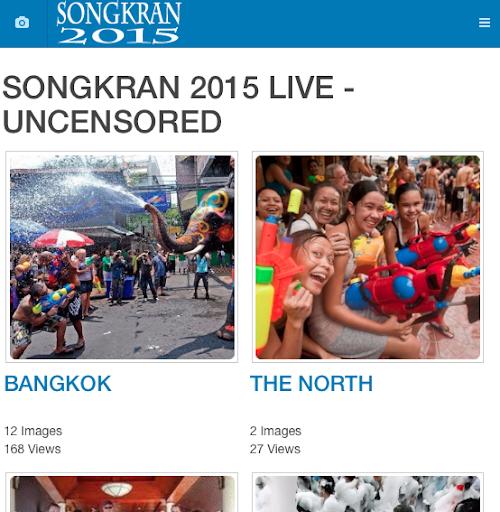 Songkran 2015 Live