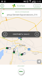 Ecotaxi.kz- screenshot thumbnail