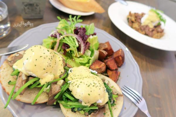 天母Green Kitchen 貳︱芝山站早午餐推薦-下午茶、燉飯、義大利麵 (附菜單)