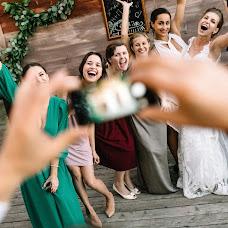Wedding photographer Nazar Voyushin (NazarVoyushin). Photo of 17.11.2016