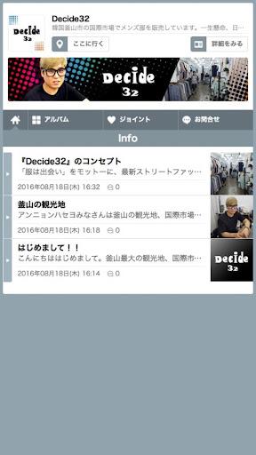 Decide32 1.0 Windows u7528 1