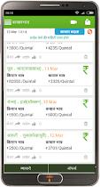 KrushiKing कृषिकिंग - screenshot thumbnail 04
