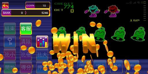 GalaxyCity 2.0.0 screenshots 2