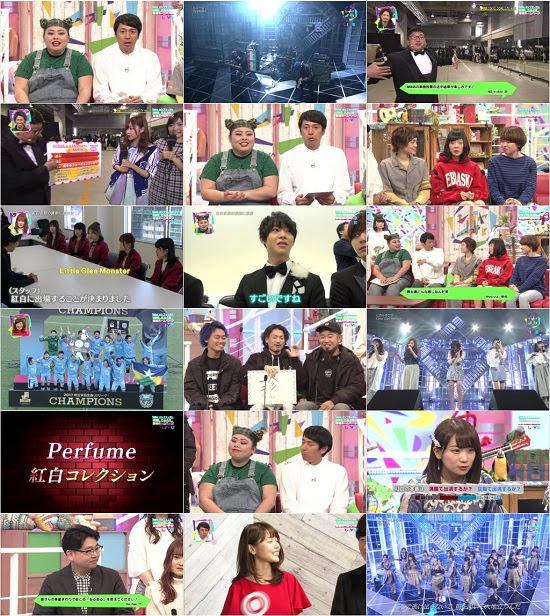(TV-Variety)(720p) シブヤノオト紅白SP 171210