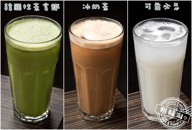 玉豆腐韓國家庭料理抹茶拿鐵冰奶茶可爾必思