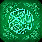 Al Quran Juz Amma Mp3 Offline