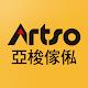 Artso亞梭傢俬 健康家具 Download for PC Windows 10/8/7
